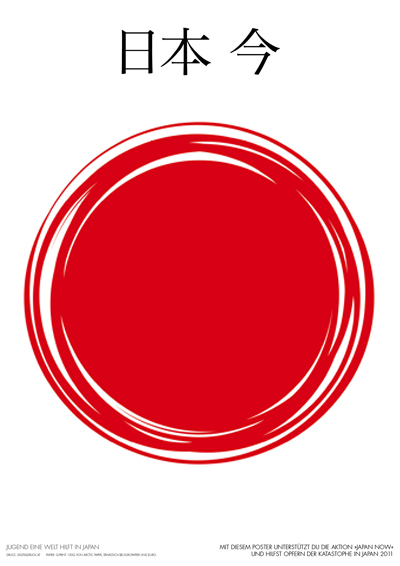 JAPAN Now — Art 4 Charity